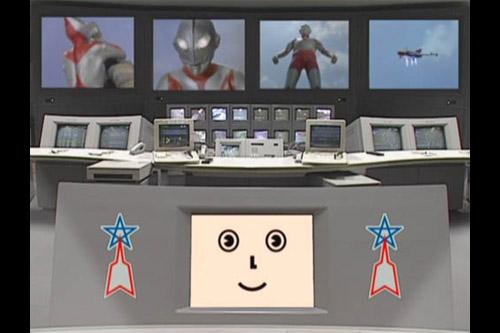 ウルトラスーパーダイジェスト VOL.1「ウルトラマン入門」