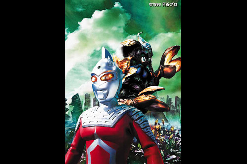 Ultra Seven 30th Anniversary Memorial Trilogy (1998) #1 Lost Memory