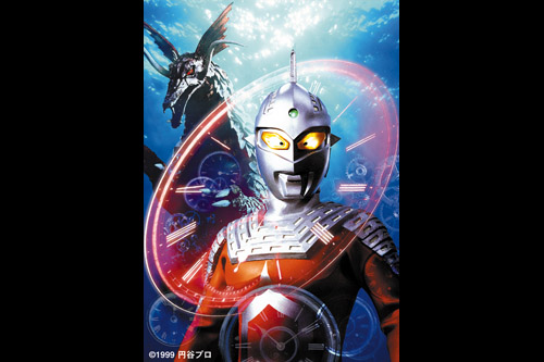 Heisei Ultraseven(1999) The Final Chapters 4 The End of the Contract