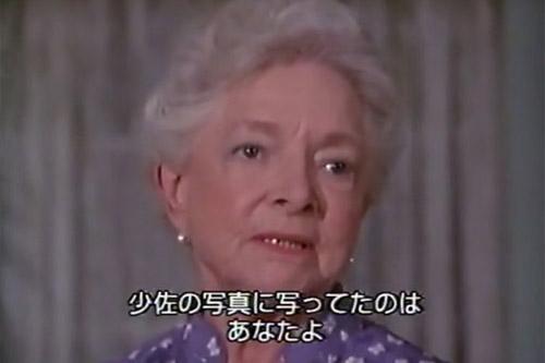 ミス・マープル「カリブ海殺人事件」 (ヘレン・ヘイズ版)