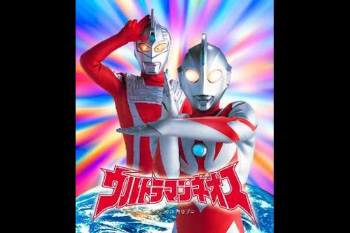 ウルトラマンネオス (全12話)