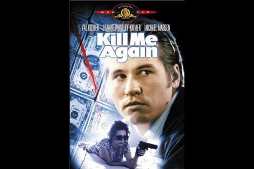 もういちど殺して キル・ミー・アゲイン