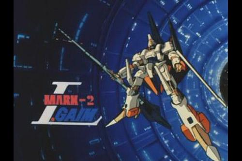 重戦機エルガイム (全54話)