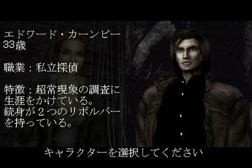 アローン・イン・ザ・ダーク ~新たなる悪夢~ (PC)