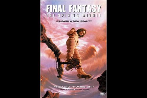 FINAL FANTASY:The Spirits Within