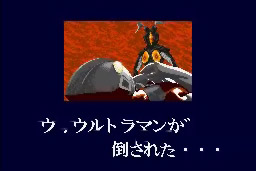 Ultraman (SFC)