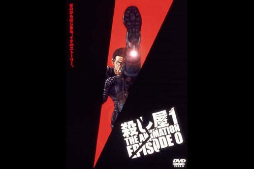 殺し屋1 THE ANIMATION EPISODE 0