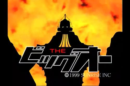 THE ビッグオー (第1期・全13話)