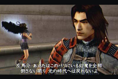 鬼武者3 (PS2)