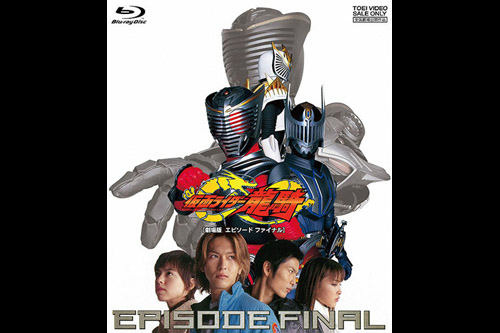Kamen Rider Ryuki-Episode Final [Theatrical Movie]