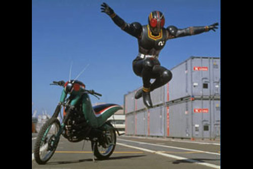 Kamen Rider BLACK: Hurry To Onigashima