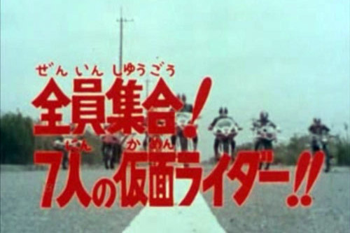 Goodbye! The Glorious Seven Riders!