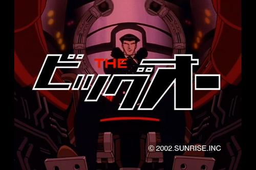 THE ビッグオー (第2期・全13話)