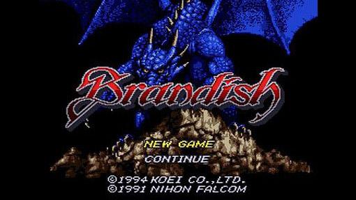 ブランディッシュ (PC98)