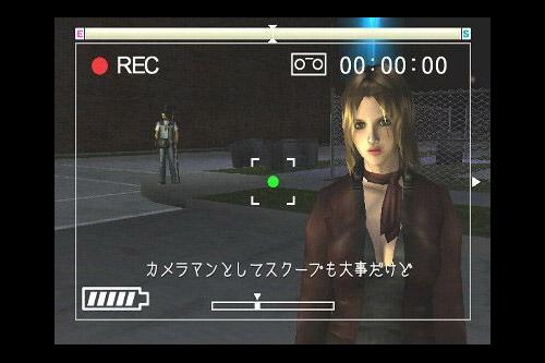 michigan (PS2)
