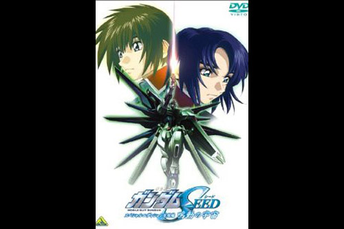 Mobile Suit Gundam Seed Special Edition 1 - The Battlefield of Emptiness