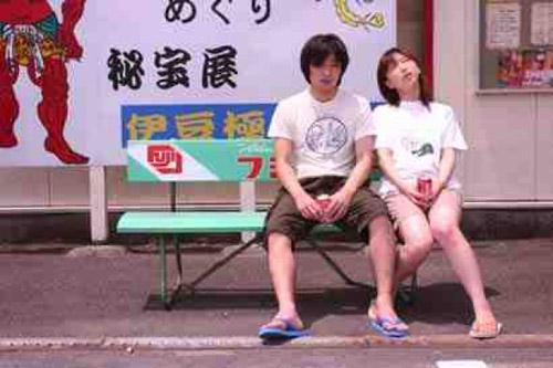 くりいむレモン (実写映画)