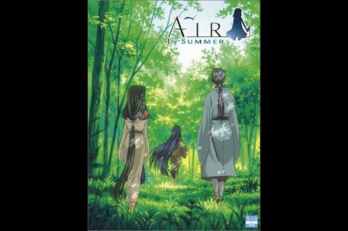AIR IN SUMMER (全2話)