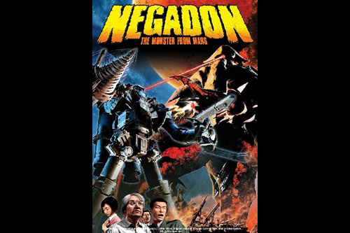 NEGADON - the Monster from Mars