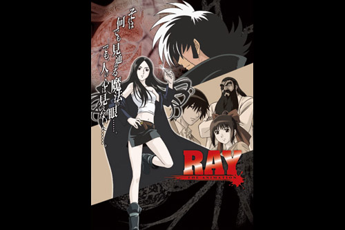 RAY THE ANIMATION (全13話)