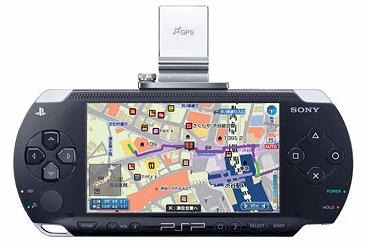 みんなの地図2 (PSP)