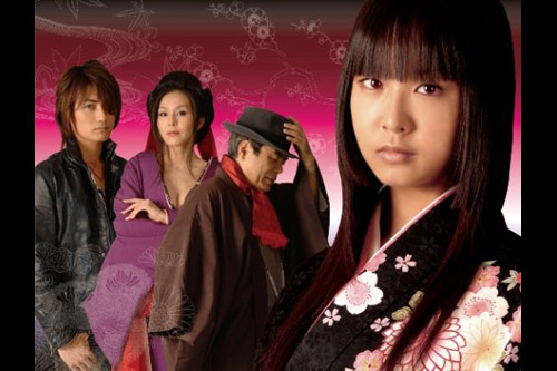 Hell Girl (Live Action)