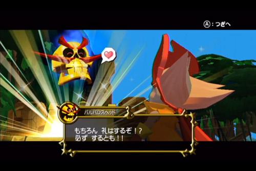 宝島Z バルバロスの秘宝 (Wii)