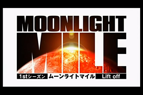 MOONLIGHT MILE 1st Season -Lift off-