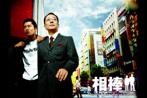 相棒 Season 3 (全19話)