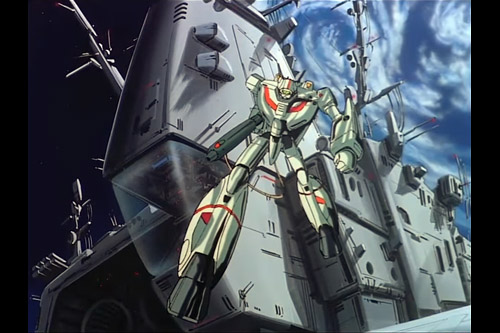 The Super Dimension Fortress Macross