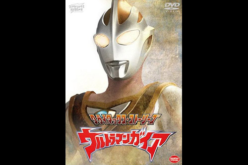 Ultraman Gaia - Climax Stories