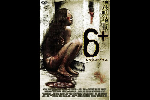 6+(シックス・プラス)