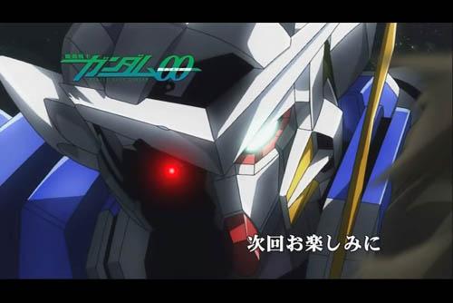 機動戦士ガンダム00 セカンドシーズン(全25話)