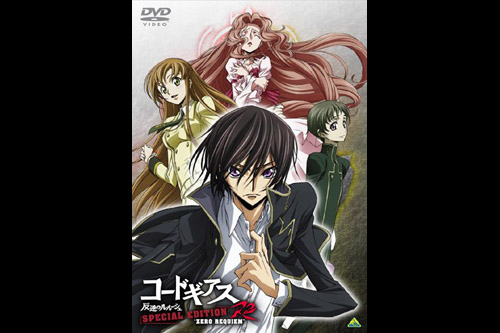 Code Geass: Lelouch of the Rebellion / ZERO REQUIEM