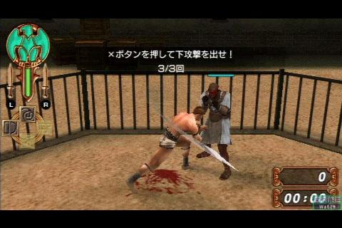 剣闘士グラディエータービギンズ (PSP)