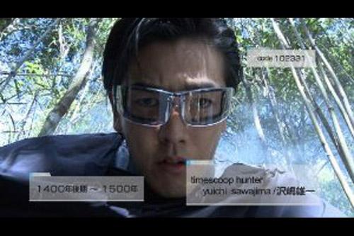 タイムスクープハンター (第1期・全8話+SP)