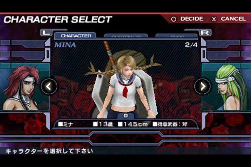 THE悪魔ハンターズ エクソシスター (PSP)
