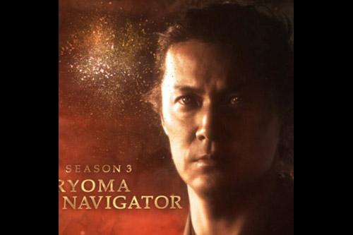 龍馬伝 SEASON3 RYOMA THE NAVIGATOR (#29-38)