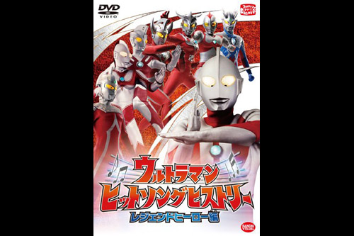 Ultraman Hit Song History New Hero Hen DVD