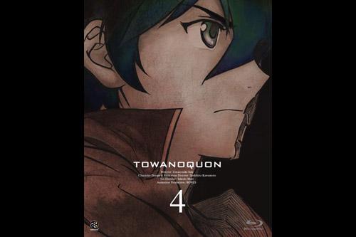 TOWANOQUON Part 4