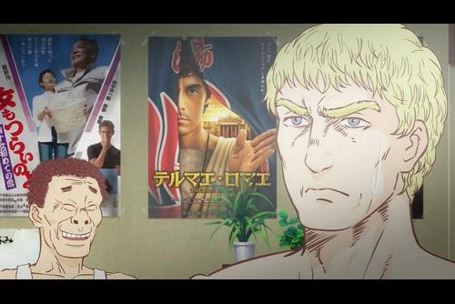 Thermae Romae (Anime)