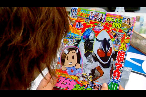 Kamen Rider Fourze -Special Bonus DVD- : Astroswitch Secret Report
