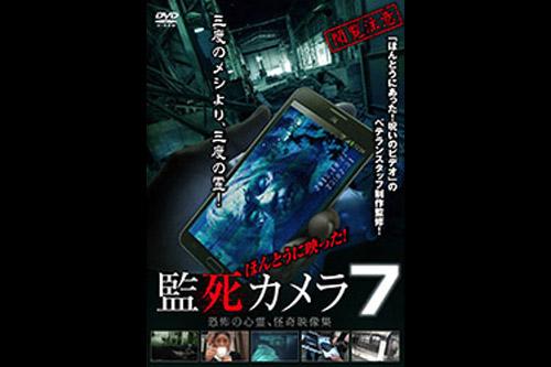 Kanshi Camera 7