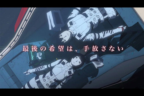 Knights of Sidonia: The Movie