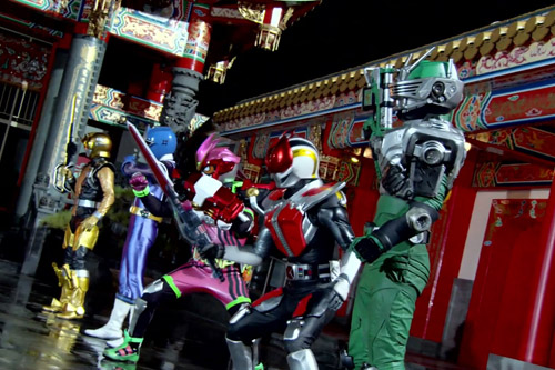 Kamen Rider × Super Sentai: Ultra Super Hero Taisen
