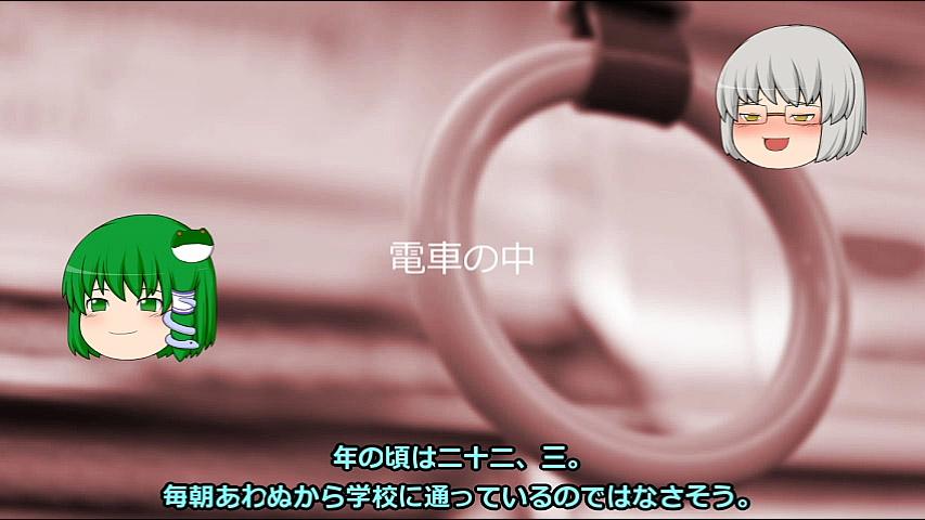 【ゆっくり文庫】田山花袋「少女病」