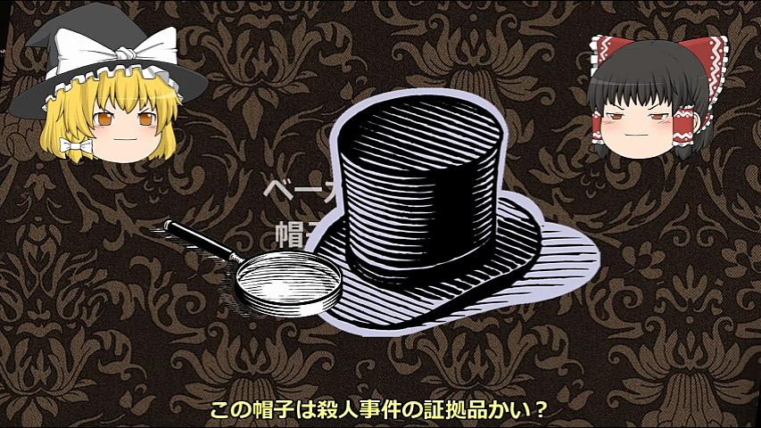 【ゆっくり文庫】コナン・ドイル「青い紅玉」 シャーロック・ホームズの冒険
