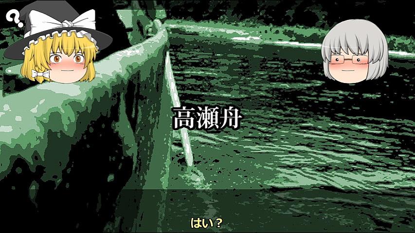 【ゆっくり文庫】森鴎外「高瀬舟」