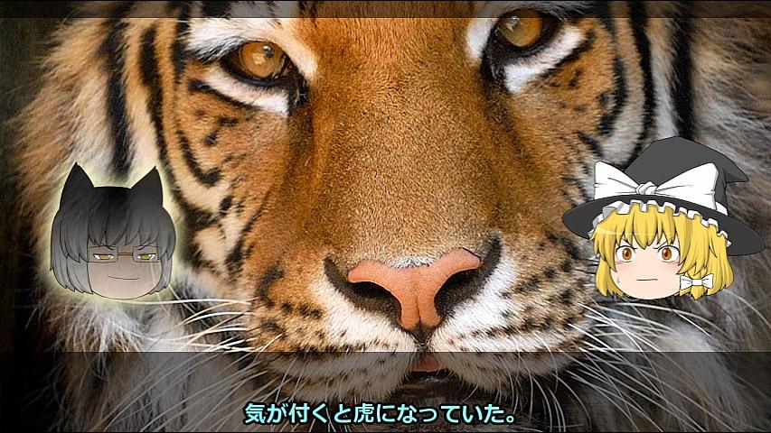 【ゆっくり文庫】中島敦「山月記」