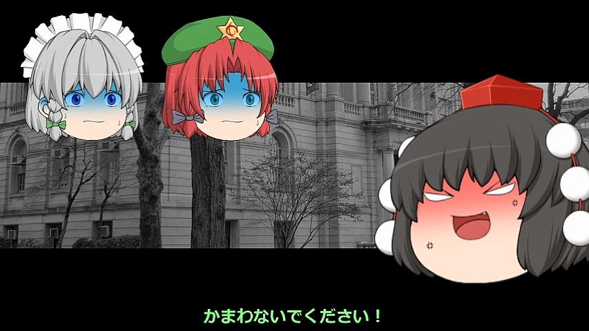 【ゆっくり文庫】ニコライ・ゴーゴリ「外套」